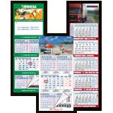 maandkalenders 2018 5 maandkalender